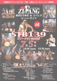 STB139_flyer_front.jpg